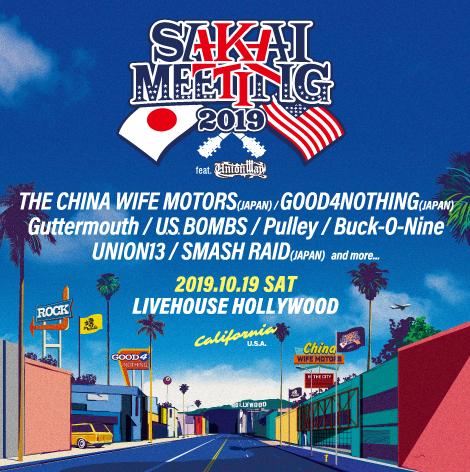 SAKAI MEETING 2019 in US feat.UNIONWAY
