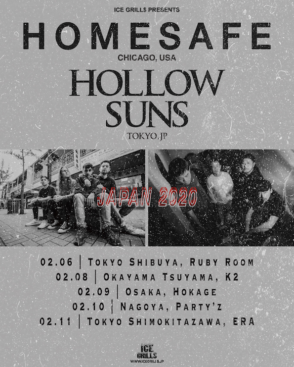 Homesafe – Japan Tour 2020 with Hollow Suns