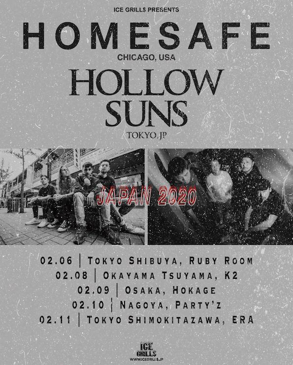 Homesafe – Japan Tour 2020 with Hollow Suns
