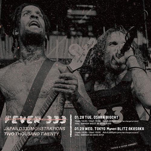 FEVER 333 - Japan Tour 2020
