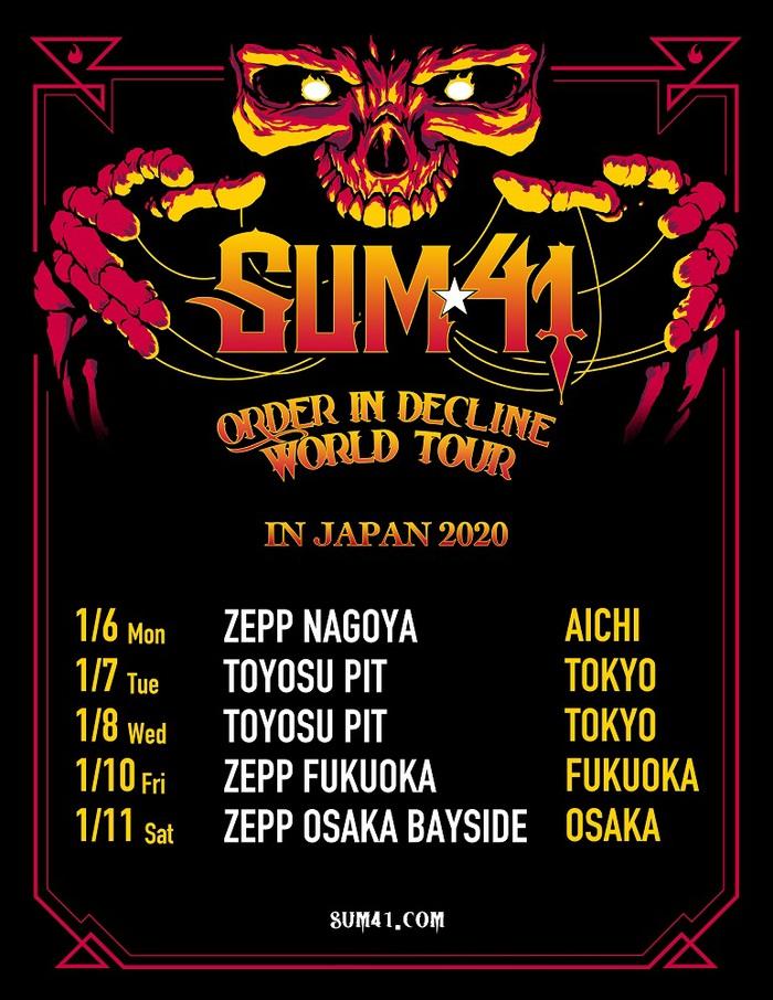 SUM41 JAPAN TOUR 2020