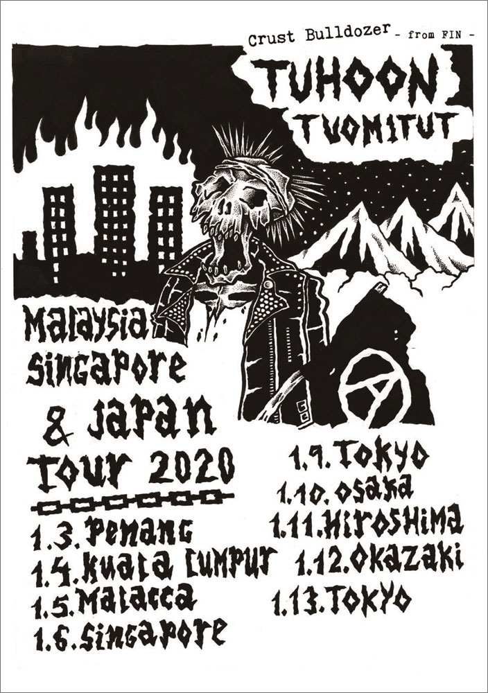 "TUHOON TUOMITUT(from finland) South East Asia and Japan ""Crust Bulldozer"" from Finland - Rising Scum Tour 2020 -"