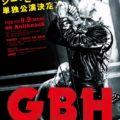 GBH JAPAN TOUR 2019